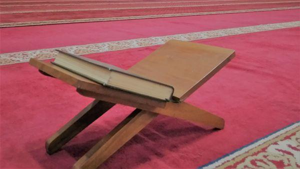Kajian Tafsir Ibn Katsir